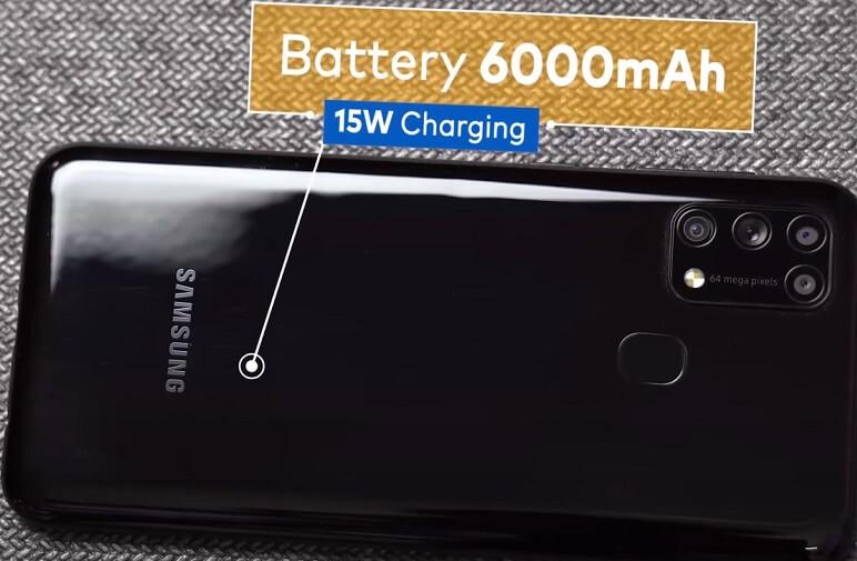 Galaxy M31 Battery