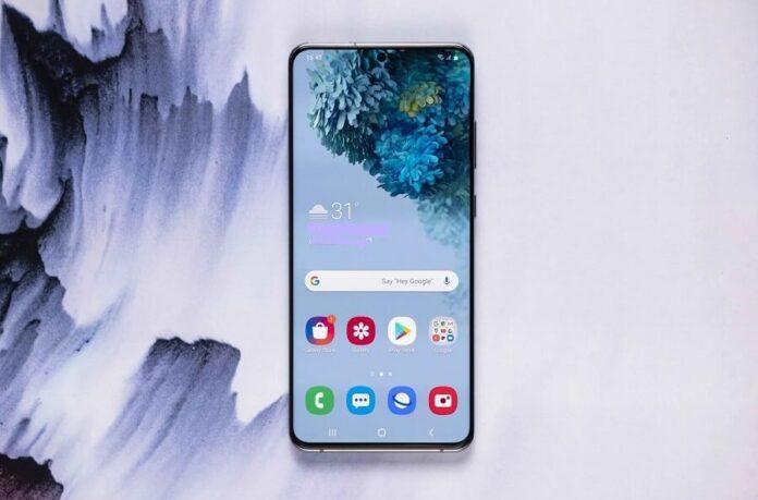 Samsung Galaxy Note 20 Ultra Price In Nepal