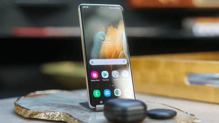 Samsung Galaxy S21 Ultra Price in Nepal