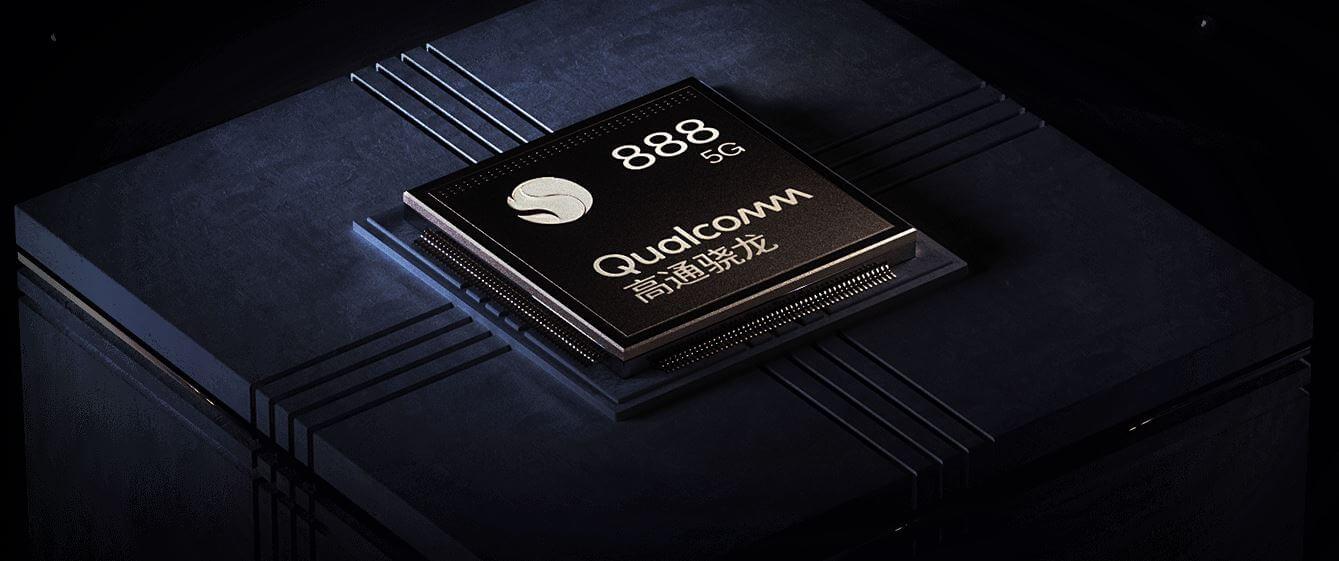 Vivo X60 Pro+ processor