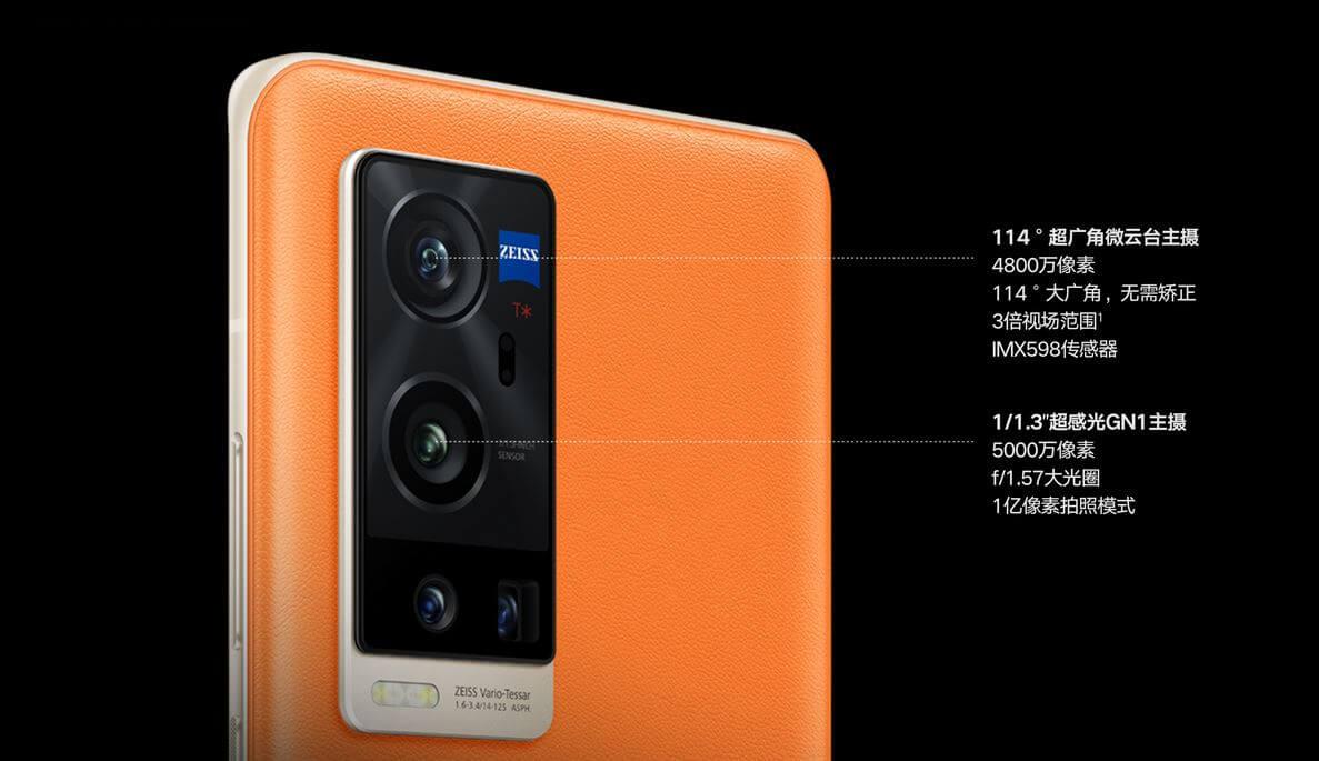 Vivo X60 Pro+ Rear Camera