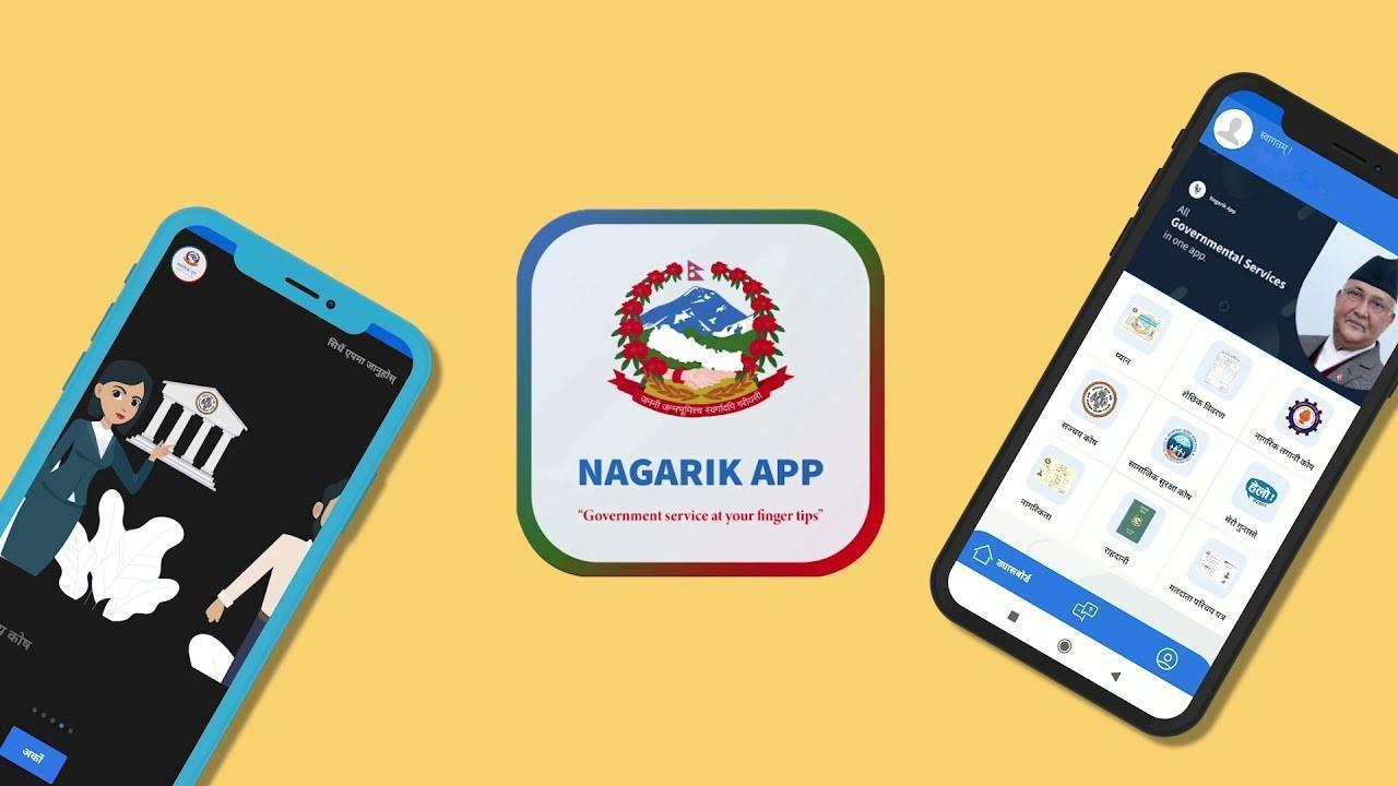 Nagarik App general overview and ui