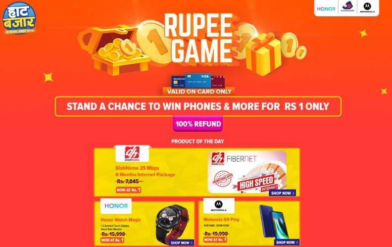 Daraz Haat Bazar 1 Rupee Game