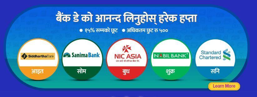 Daraz Haat Bazar Bank Day
