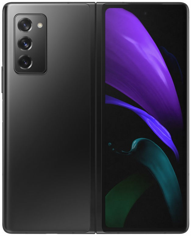 Samsung Galaxy Z Fold 2 Price In Nepal