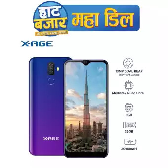 X Age G2 in Nepal