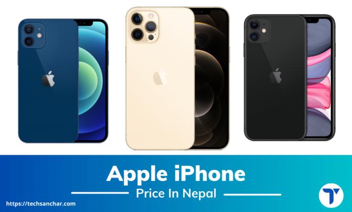 apple iphone price in nepal