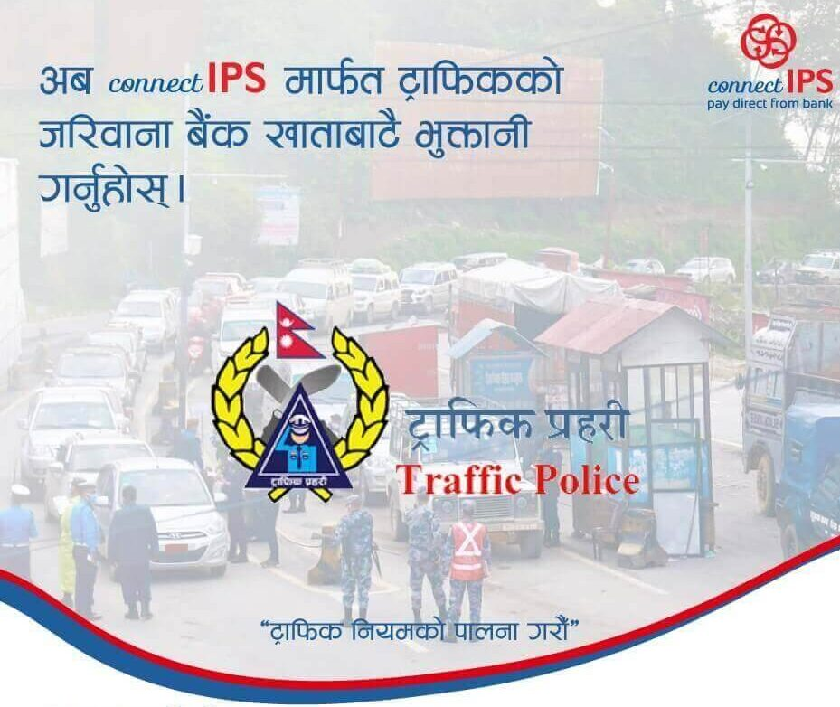 connect IPS Traffic Fine Payment