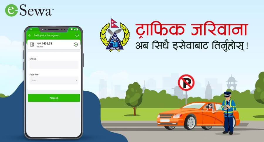 eSewa Traffic Fine Payment