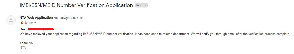 imei registration confirmation email