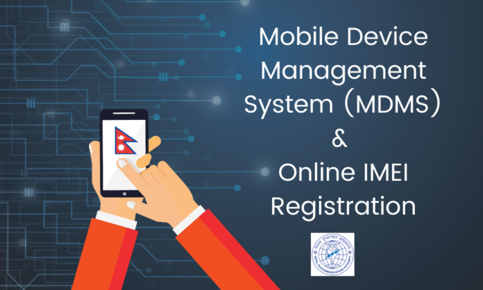 Online IMEI registration in nepal and launch of MDMS by NTA