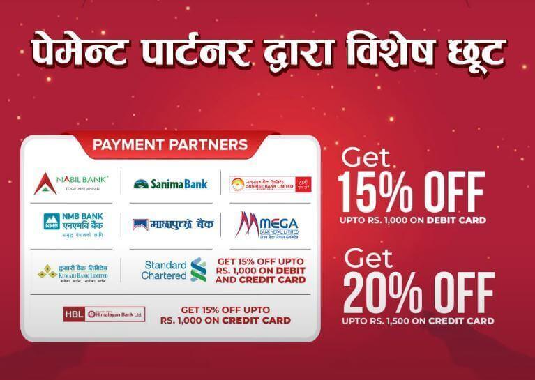 Daraz Payment Partner Discount