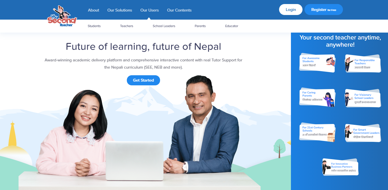 My Second Teacher' e-Learning Platform Launched in Nepal