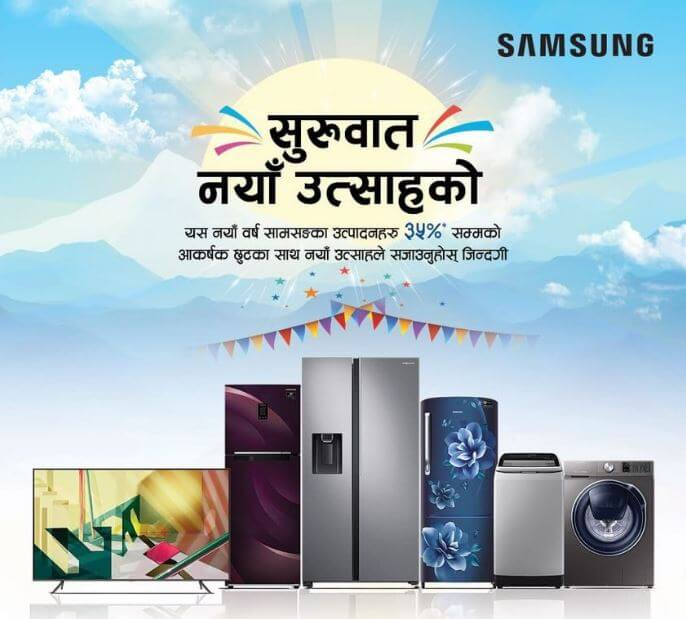 Samsung New Year Offers