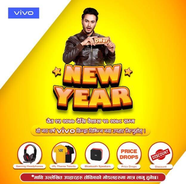 Vivo New Year Offer