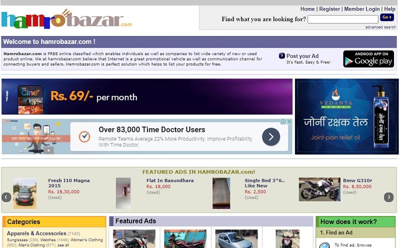Hamrobazaar homepage