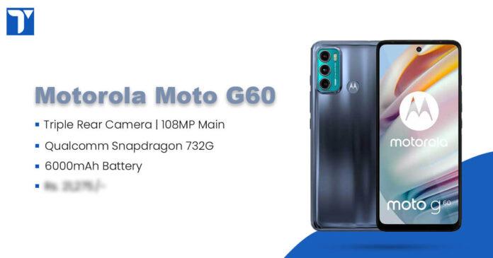 Motorola Moto G60 Price in Nepal