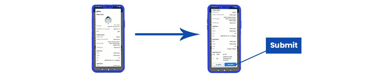 How to Register PAN using Nagarik app?