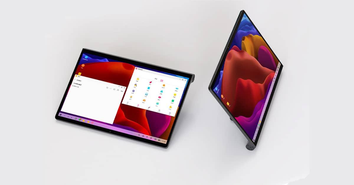 Lenovo Yoga Pad Pro 13 Price in Nepal, Specs, Availability