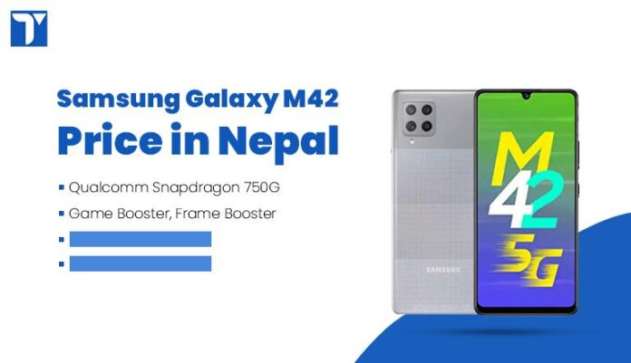 Samung galaxy m42 5g price in nepal