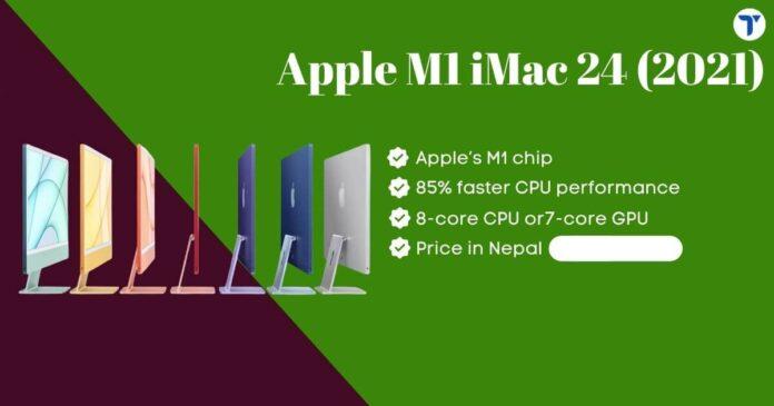 Apple M1 iMac 24 (2021) Price in Nepal