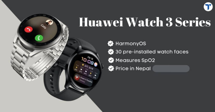 Huawei Watch 3 Series Price in Nepal