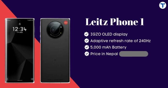 Leitz Phone 1 Price in Nepal