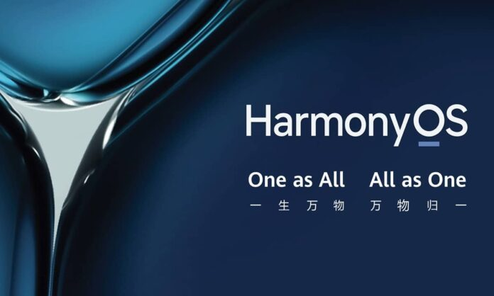 HarmonyOS 2.0 Release, New Features, Compatible Devices