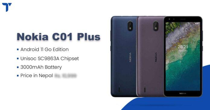 Nokia C01 Plus Price in Nepal