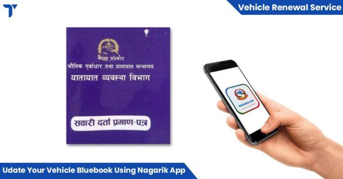 How to Update your Vehicle's Bluebook using Nagarik App?