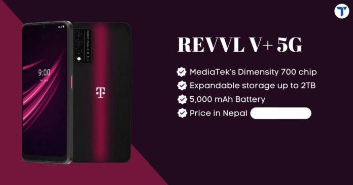 REVVL VPlus 5G Price in Nepal