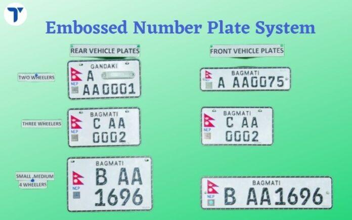 embossed-number-plate-registration-procedure-in-nepal-online