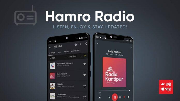 Hamro Patro Updates its Radio Feature with HD Quality